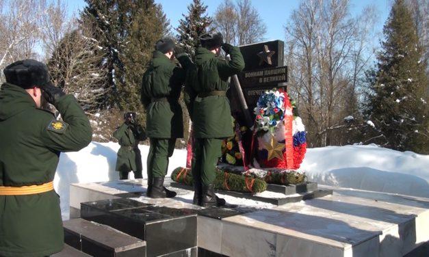 В Малоярославце отметили День защитника Отечества